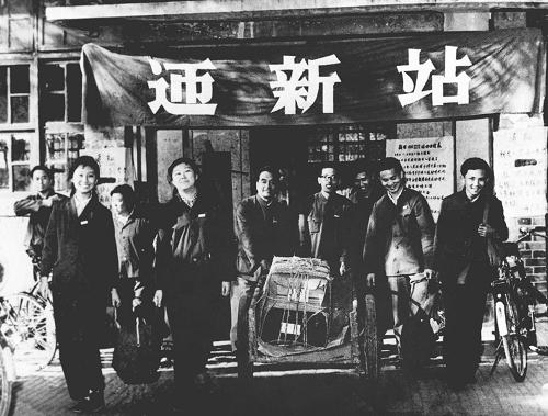 1978年春,北京大学迎来恢复高考后录取的第一批新生。 新华社发