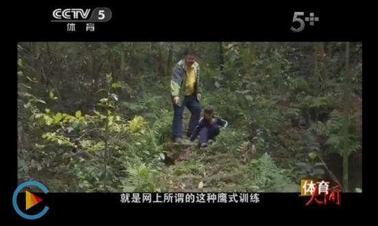何烈勝曾接受媒體采訪,談自己的育兒觀 央視《體育人間》報道截圖