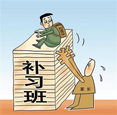 北京中考科目改革催热高价冲刺班 价格动辄数万