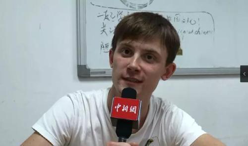 """被中国魅力圈粉 这群""""歪果仁""""如何为国庆打Call!"""