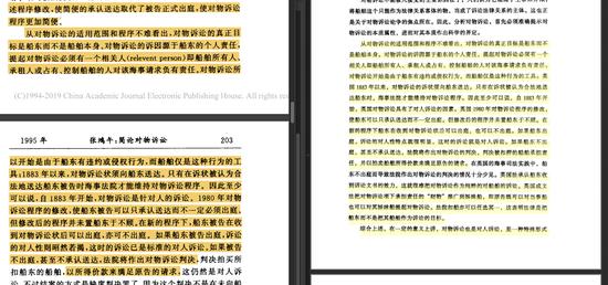 李仕春论文中设计抄袭张鸿午论文的部分,左为张鸿午论文