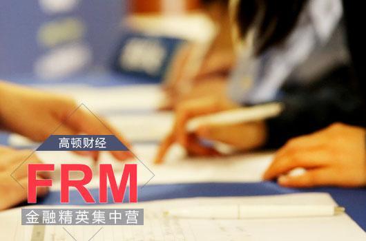 FRM在国内和国外的认可度究竟如何?