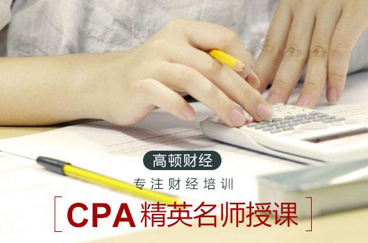 2018年CPA报名重要调整:已开通移动端报名龙游四海 侯龙涛