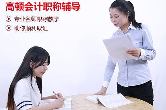 2018年初级会计职称考试题型: