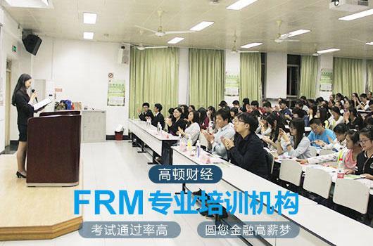 FRM考试复习进行时,95%考生都在用的:FRM一二级考试资料汇总!