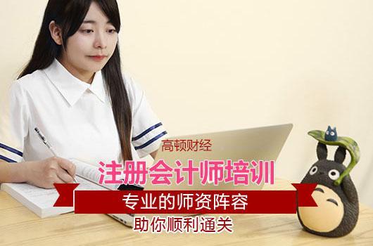 http://www.jiaokaotong.cn/huiji/160754.html