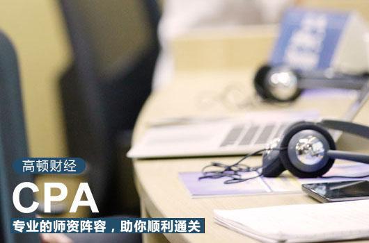 第一种:事务所发展方向:会计+审计+税法