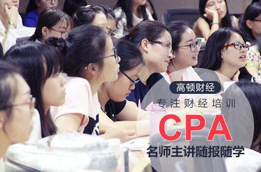 http://www.jiaokaotong.cn/huiji/156422.html