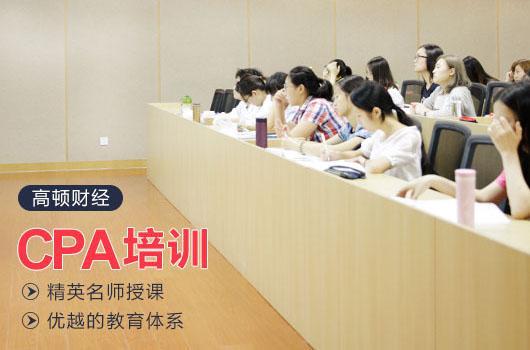港澳台及外国人参加注会考试收费标准如下: