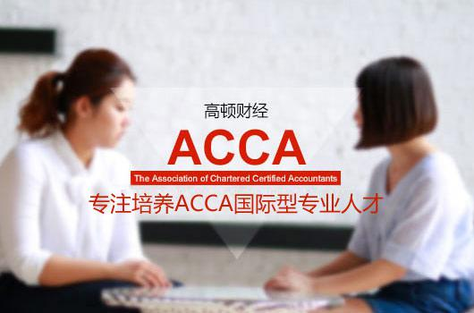 ACCA F2知识点:variable cost变动成本