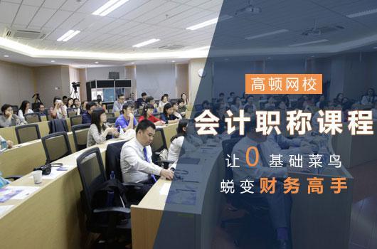 1、登錄全國會計資格評價網(http://kzp.mof.gov.cn/)。