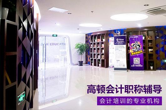 http://www.jiaokaotong.cn/huiji/235473.html