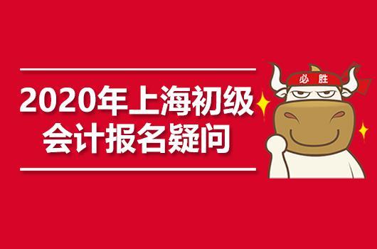 http://www.jiaokaotong.cn/huiji/240094.html