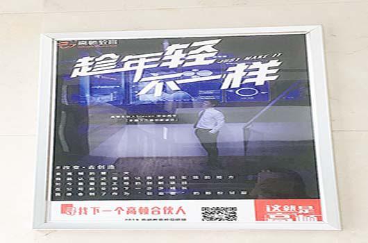 http://www.jiaokaotong.cn/siliuji/239907.html