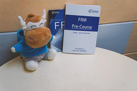 高顿教育:临近FRM二级考试要如何复习