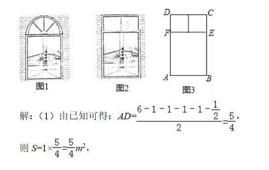 进步中考数学后果 必然要稳拿常见的必考热门(责编保举:数学课件jxfudao.com/xuesheng)