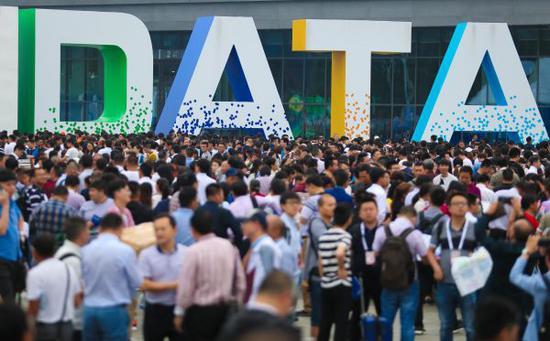资料图:2018中国国际大数据产业博览会