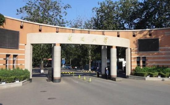 南开大学正组建新闻传播学院(筹)