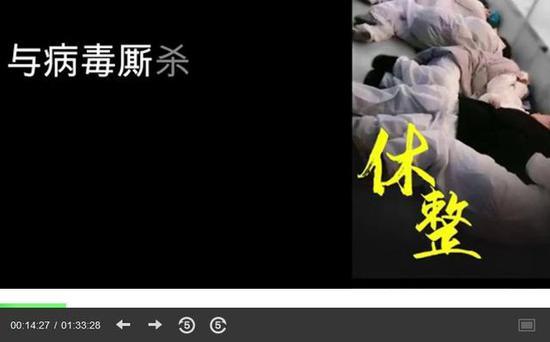 """网络""""开学典礼""""播放的短片。受访者供图"""