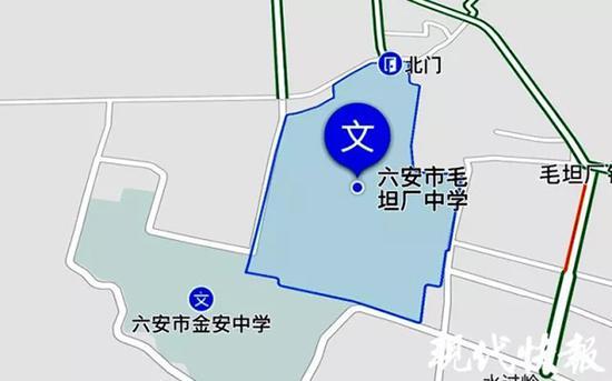 金安中学是一所民办高中,与毛坦厂中学一墙之隔。