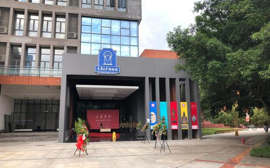 重庆大学博物馆身陷赝品漩涡 存