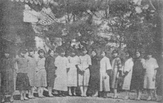 清华1928年第一次所招女生全体