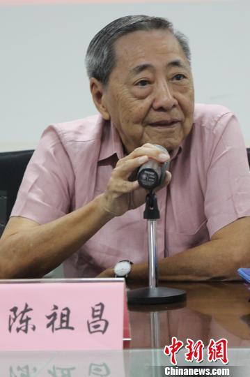 旅菲侨领陈祖昌在福建设立大学新生奖学金