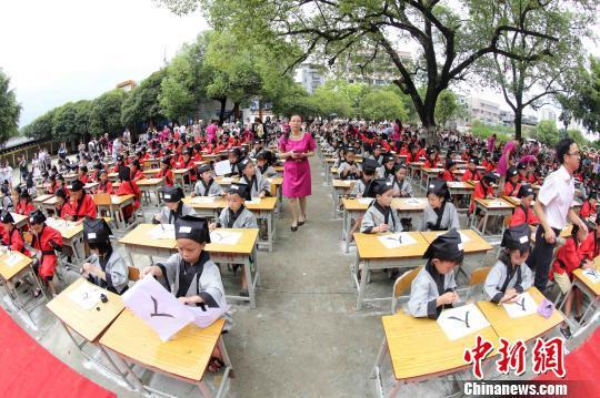 """""""开笔礼""""仪式上,学生们在学习书写""""人""""字。 谭凯兴 摄"""
