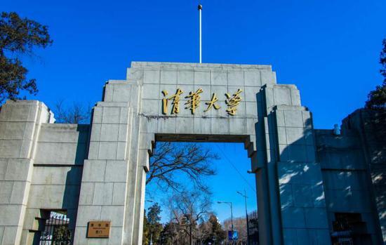 泰晤士公布世界大学排名清华北大包揽亚洲前两名