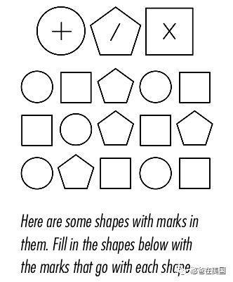 6. 视觉拼图