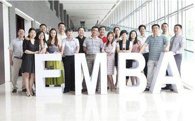 EMBA课程