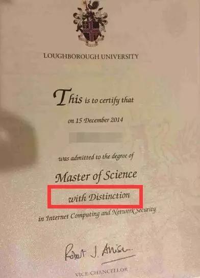 """图片2:拉夫堡大学颁发的硕士学位证书上的""""优秀生""""(Distinction)标注"""