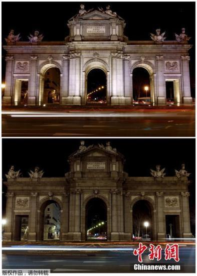 资料图:西班牙首都马德里地标建筑阿尔卡拉门。