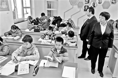 """解决""""3点半孩子放学""""问题 北京推行课后看护"""