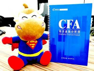 6月CFA考试当天时间行程表和注意事项