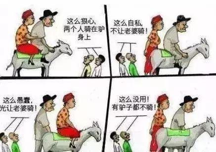 你永远无法满足所有人。