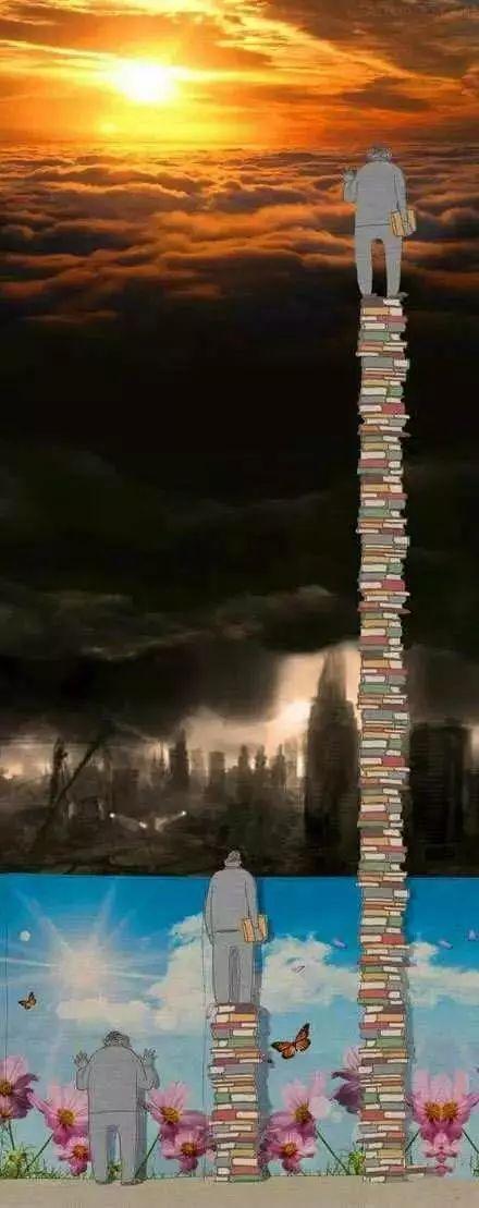 这就是读书的意义。