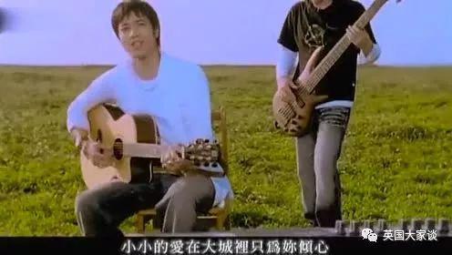 唱到这里,你是不是想到了高中时无疾而终的恋情?