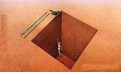 向你伸出手的人不一定真的要帮你。