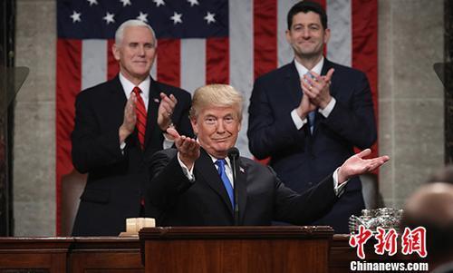 当地时间2018年1月30日,美国华盛顿,美国总统特朗普发表国情咨文演说,这是他本年度最重大的演说,预计将吸引4000万美国人观看。