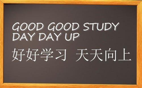 图片5:中式英语的尴尬