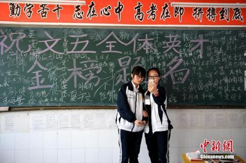 高中生注意啦 引力波 物联网 人工智能将进课堂