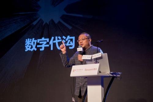中国青少年宫协会儿童媒介素养教育研究中心主任张海波11日在腾讯下午茶活动上演讲。