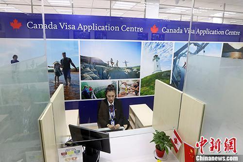 加拿大访问签证被拒? 华媒:并非与犯罪记录相关