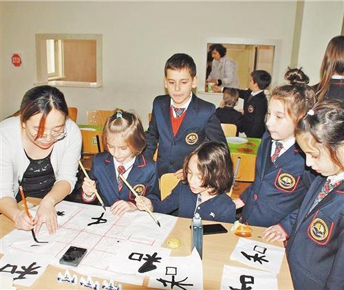 """""""一带一路""""建设 保加利亚再掀汉语热"""