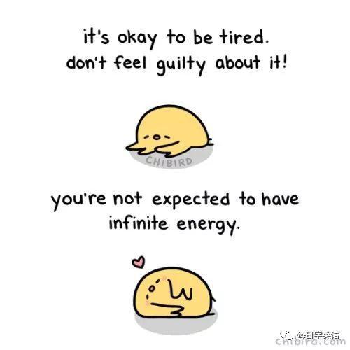 累了没关系