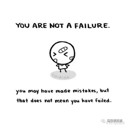 你可能会犯错