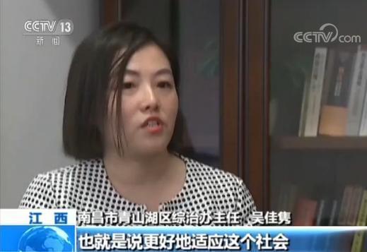 那么,吴佳隽主任提到的严重不良行为青少年,指的是哪些孩子呢?