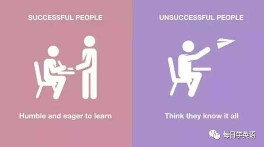 Successful people: Humble and eager to learn.