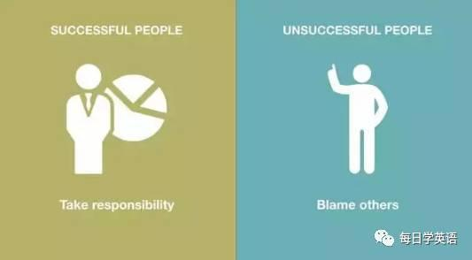 Successful people: Take responsibility.